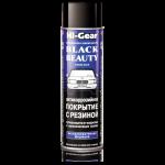Hi-Gear 5756 Антикоррозийное покрытие с резиной (аэрозоль) 454г