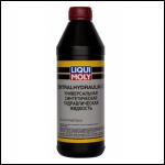 Liqui Moly Синтетическая гидравлическая жидкость Zentralhydraulik-Oil l 1л