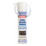 Liqui Moly 7577 Очиститель кондиционера Klima-Anlagen-Reiniger 0,25л