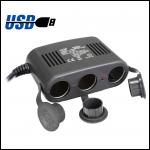 Разветвитель прикуривателя HEYNER 511300 3 гнезда + 1 USB