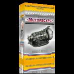 МОТОРЕСУРС Защитно-восстановительный состав для АКПП 100мл