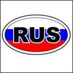 """Знак """"RUS"""""""