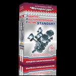МОТОРЕСУРС Защитно-восстановительный состав для двигателя STANDART 150мл