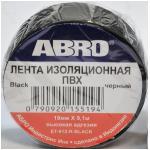 Изолента ABRO черная