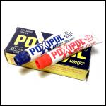 Poxipol Клей Холодная сварка, двухкомпонентный эпоксидный, серый 14мл